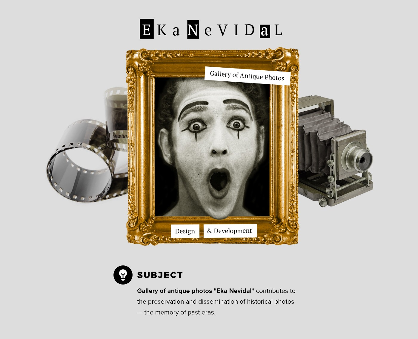 Дизайн интернет-магазина антикварных фотографий.