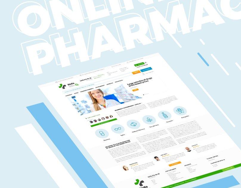 Интернет-магазин аптечных товаров