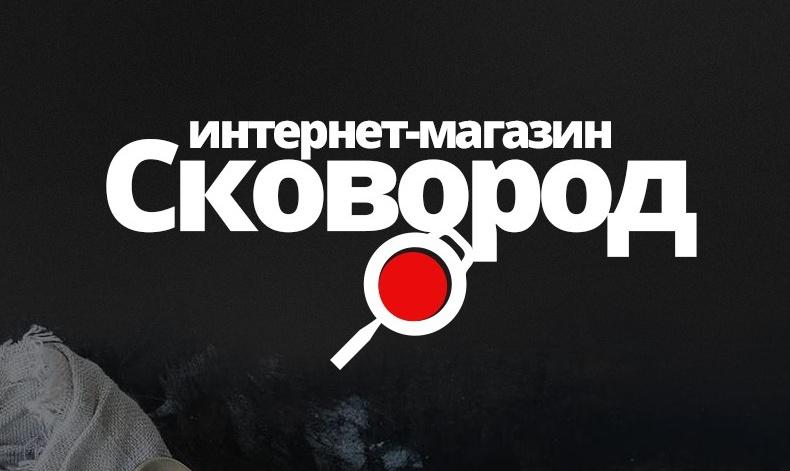 Cover интернет-магазина сковород.